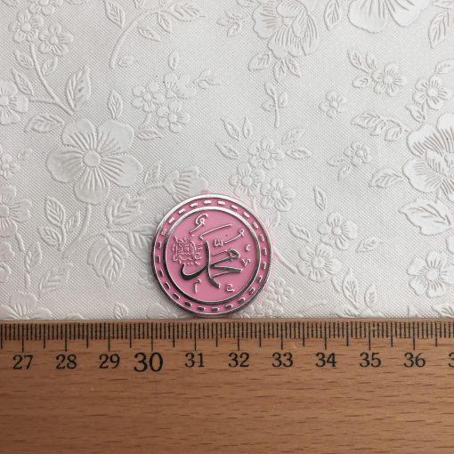 1576080031199058 allah muhammed 3 cm plastik pul 50 adet 1175